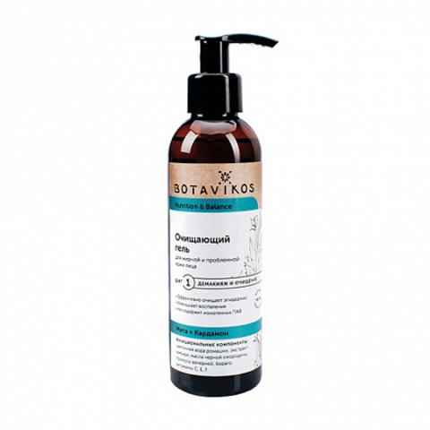 Botavikos гель очищающий для жирной и проблемной кожи