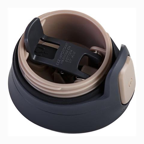 Набор Contigo Pinnacle термокружки (0,47 литра), черная/золотая
