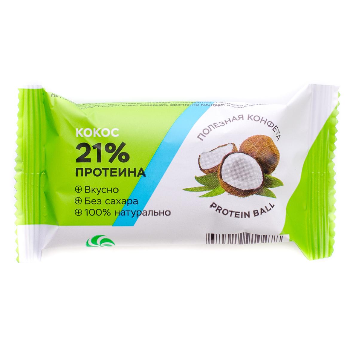 Полезная конфета Protein Ball. Кокос 30 гр.