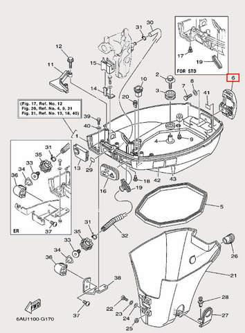 Защелка капота в сборе для лодочного мотора F9,9 Sea-PRO (16-6)