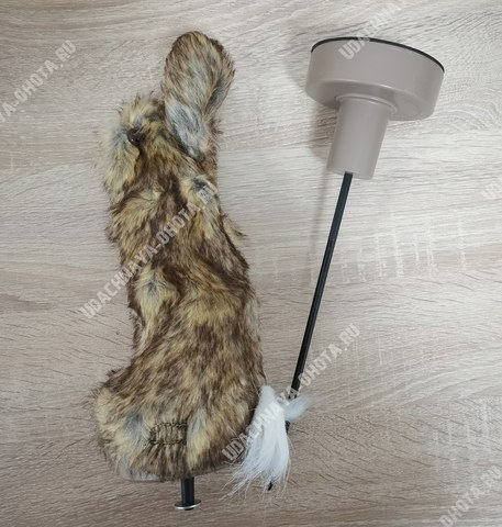 Активная электро-механическая приманка на лису Lucky Duck Quiver Critter (