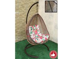 Подвесное кресло Sakala Cross