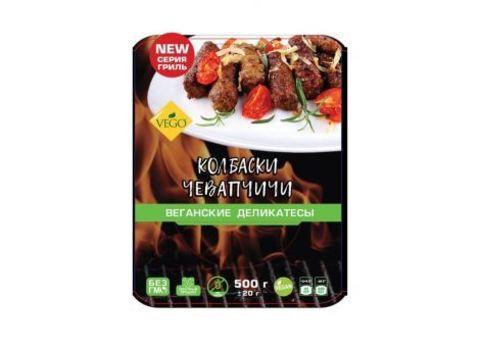 Колбаски Чевапчичи, 500 гр. (ВЕГО)