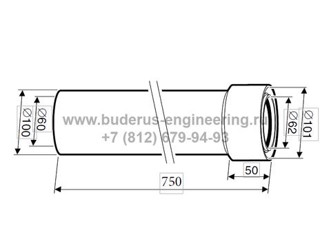 Удлинительный элемент 750мм для Buderus Logamax U072