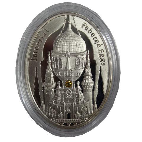 1 доллар. Яйцо Кремль  - Императорские яйца Фаберже. Ниуэ. 2012 г.