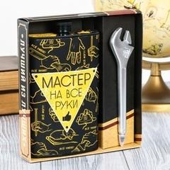 Подарочный набор «Мастер на все руки»: фляжка 300 мл, ручка, фото 1