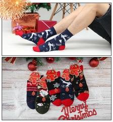 Носки новогодние мужские (5 пар) арт.DA3199