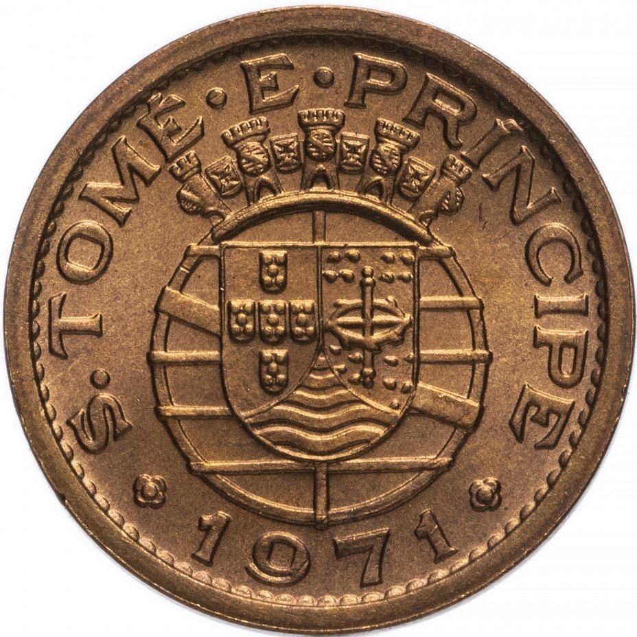 20 сентаво. Сан-Томе и Принсипи. 1971 год. XF-AU