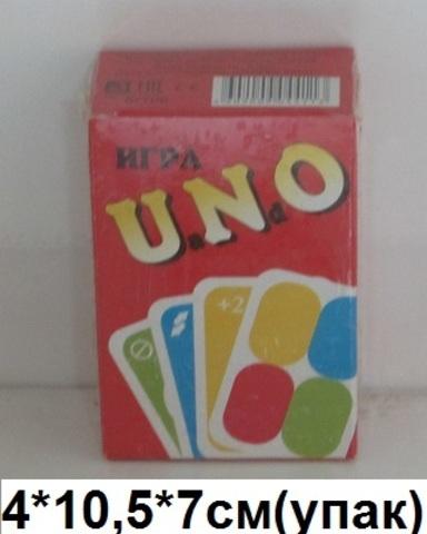 Игра карточная Уно Сувенирные (Задира)