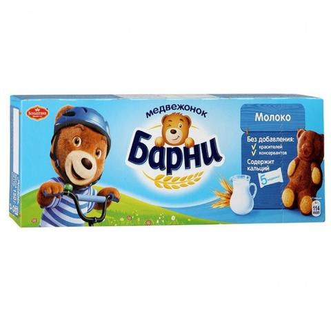 Бисквит БАРНИ Медвежонок Молоко 150 гр УКРАИНА