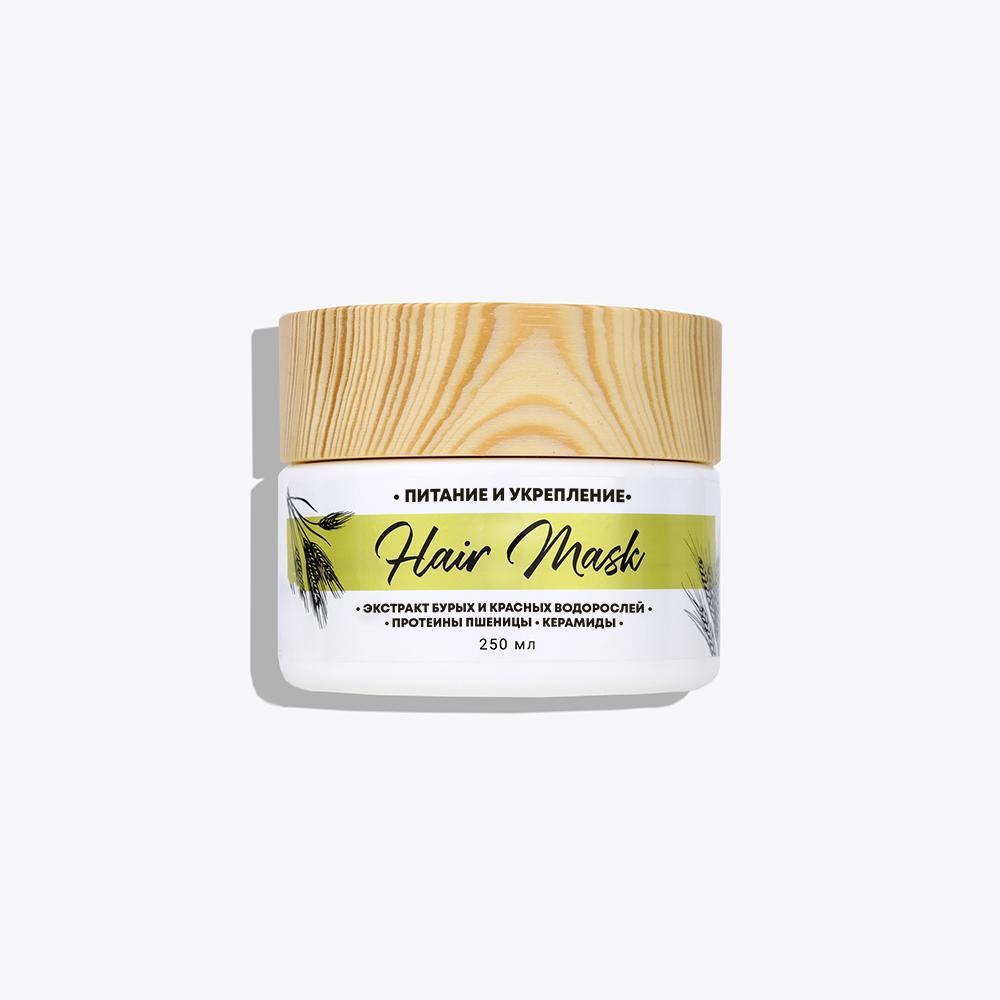 Маска для волос «Питание и укрепление»