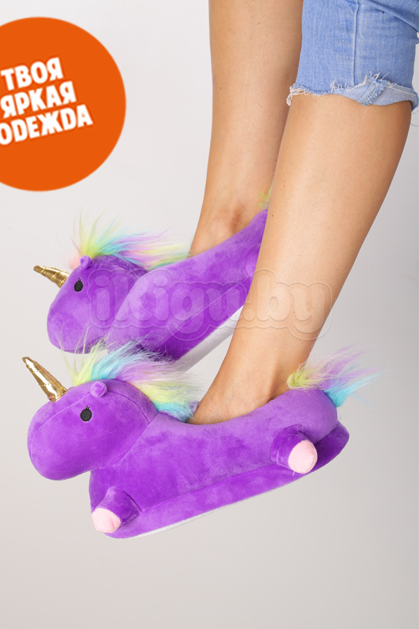 "Тапочки Тапочки ""Slippers Unicorn Фиолетовые"" Slippers_Unicorn_.jpg"