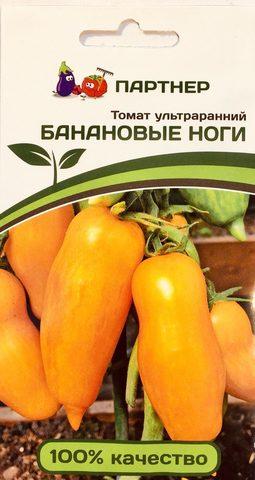 Семена Томат Банановые ноги, ОГ