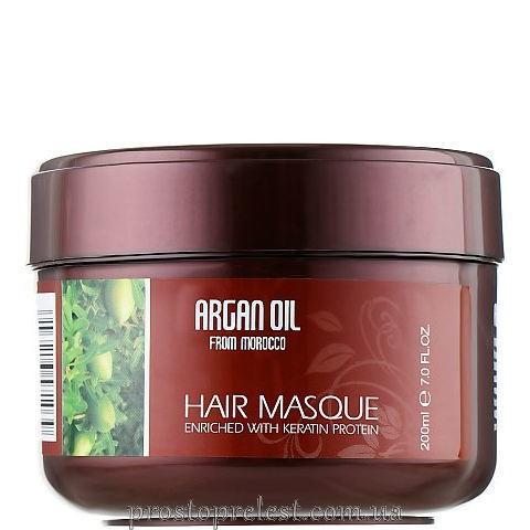 Bingo Hair Cosmetic Morocco Argan Oil Mask – Маска для волосся з протеїнами і кератином