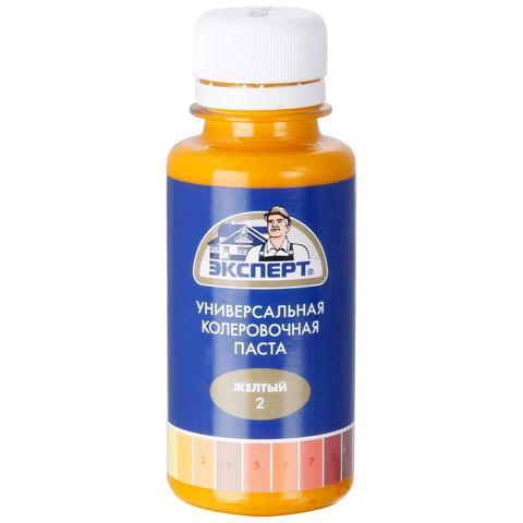 Паста ЭКСПЕРТ колер.унив.№2 желт.(100мл)