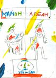 Петр Мамонов / Мамон + Лобан - Одно И Тоже (DVD+CD)