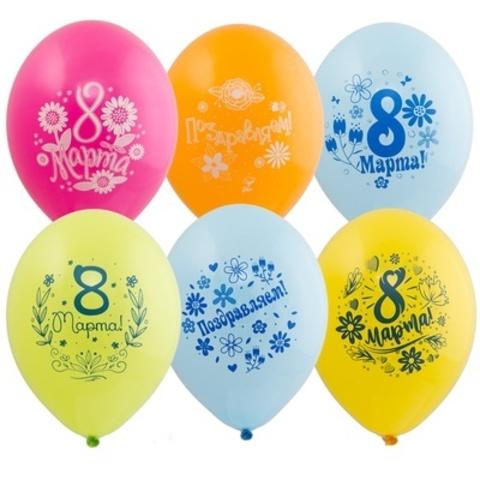 Воздушные шары 8 марта цветочки