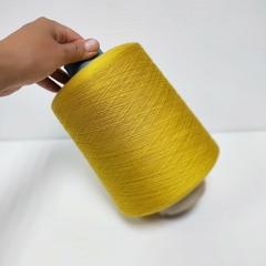 Sesia, Rugiada, Шёлк 50%, Хлопок 50%, Оранжевато-желтый, 4250 м в 100 г