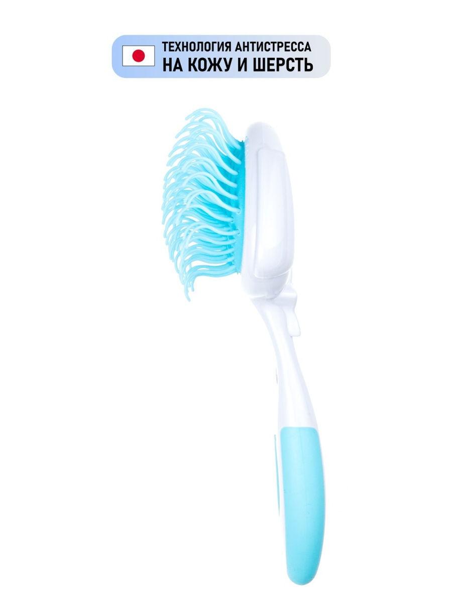 83480 - Пуходерка для деликатного ухода с мягкими зубцами