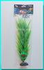 Растение Атман AP-100C, 30см