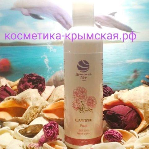 Шампунь для всех типов волос «Роза» ™Душистый мир