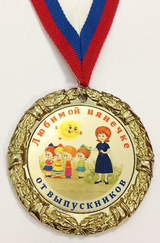 Медаль «Нянечке»