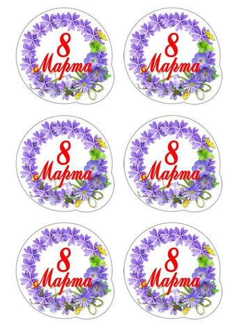 Печать на вафельной бумаге, Набор для Капкейков Меренги Макаронс 73