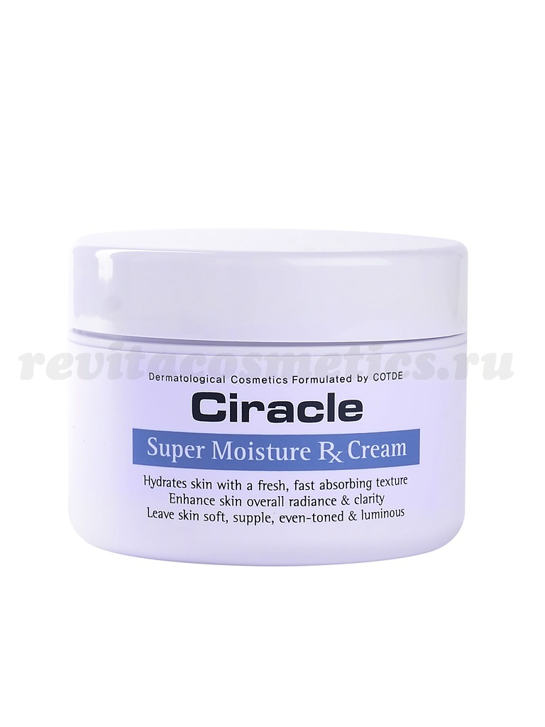 CIRACLE Крем для лица увлажняющий Super Moisture RX Cream 80 мл i26154_1484593572_5.jpg