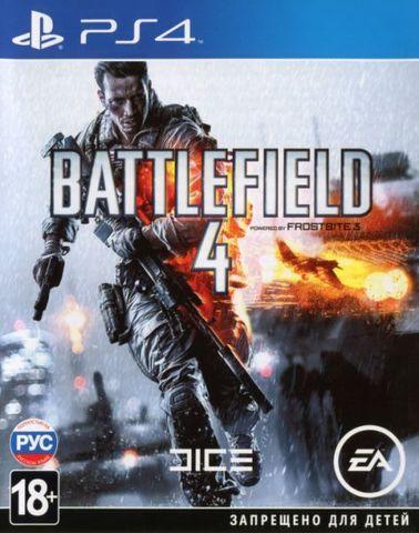 Battlefield 4 (PS4, русская версия)