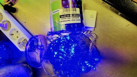 Сетка светодиодная домашняя 2х2м синий