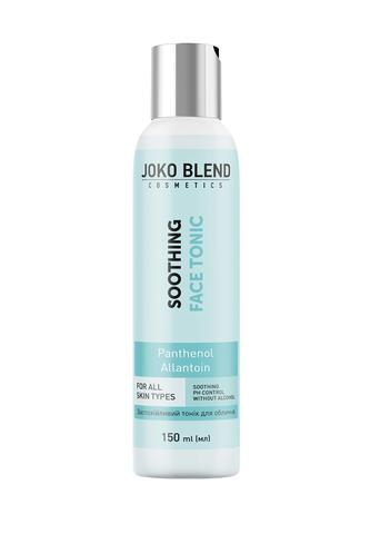 Заспокійливий тонік для обличчя Joko Blend 150 мл (1)