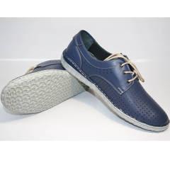 Модные мужские летние туфли Komcero 9Y8944-106