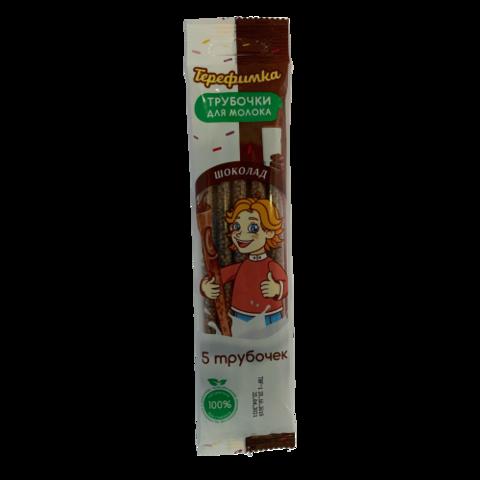 Трубочки для молока со вкусом шоколада Терефимка, 30г