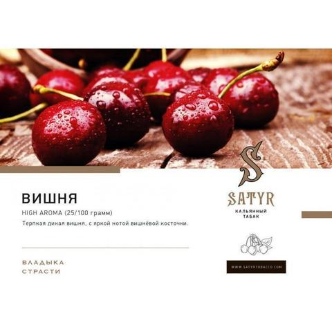 Табак Satyr Cherry (Вишня) 100