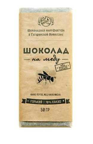 Шоколад На Меду 70% какао 50 гр