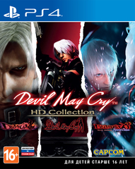 Devil May Cry HD Collection (PS4, русская документация)