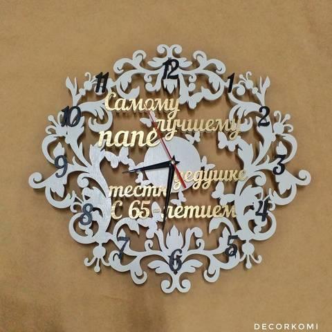 Часы ДекорКоми из дерева С пожеланиями