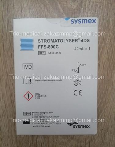 05433310 Флуоресцентный краситель-4DS 42 мл для  Sysmex XS-1000i; Sysmex XS-500i; Sysmex XS-800i