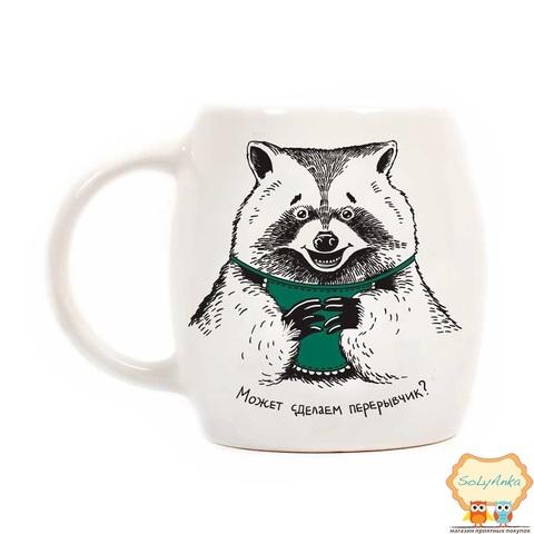 Чашка Єнот