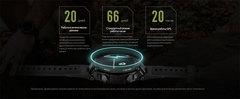 Умные часы Xiaomi Amazfit T-Rex Army Green
