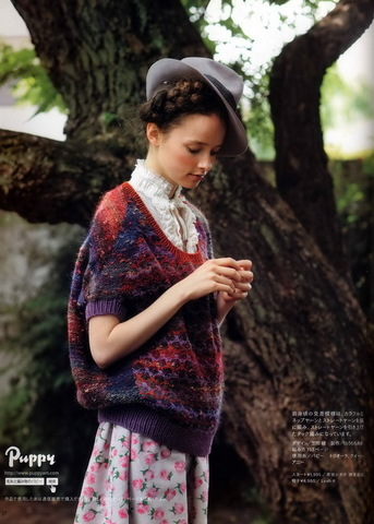 Журнал Keito Dama 3
