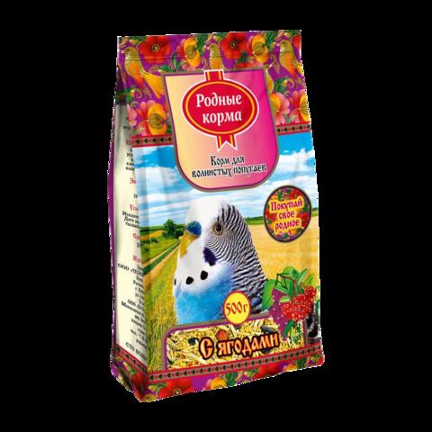 Родные корма Сухой корм для волнистых попугаев с ягодами