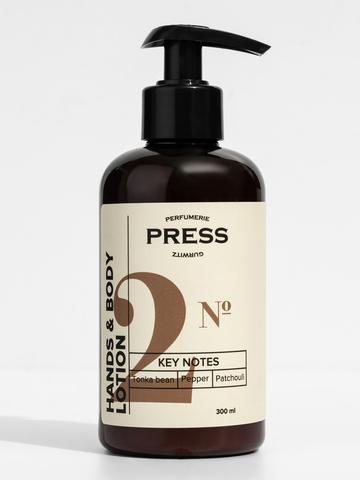 PRESS GURWITZ PERFUMERIE Лосьон для тела и рук увлажняющий №2 Черный перец, Бобы Тонка, Пачули, натуральное, парфюмированное 300 мл