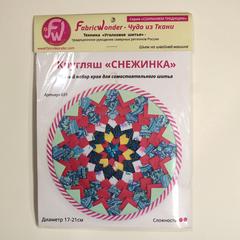 Кругляш СНЕЖИНКА 031 набор для шитья