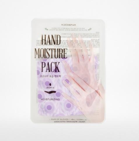 Kocostar Увлажняющая маска-уход для рук (фиолетовая) 16мл/ HAND MOISTURE PACK(PURPLE)