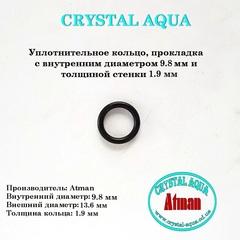 Уплотнительное кольцо, прокладка R 9.8x1.9 мм