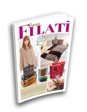 Журнал по вязанию Filati Home 66 на русском языке