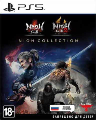 Nioh Collection (PS5, русские субтитры)