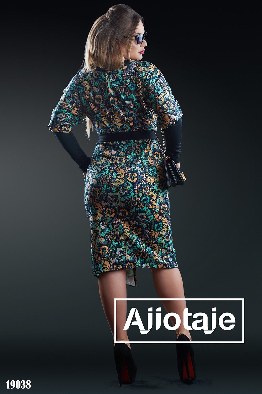 Платье с разрезом в яркий цветочный принт