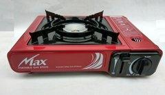 Портативная газовая плита Max GP-2500